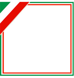 italian flag square frame vector image