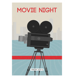 modern poster or flyer template for movie night vector image