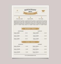 restaurant menu in vintage style coffee vector image
