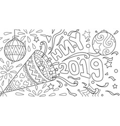 hand drawn happy new year 2019 celebration vector image
