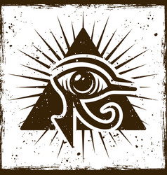 eye of horus in triangle ancient egyptian symbol vector image