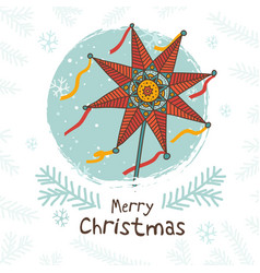 Happy ukrainian christmas card vector