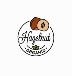 Hazelnut logo round linear hazelnut vector