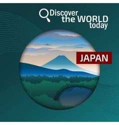 Japanese landscape with mountain Fuji Discover vector image