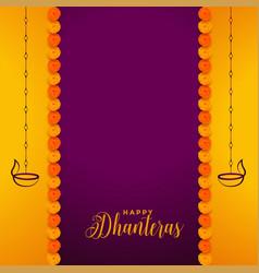 Traditional happy dhanteras background vector