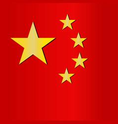 Yellow star mandarin asia china flag country vector