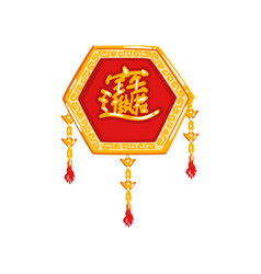 Chinese new year decoration element vector