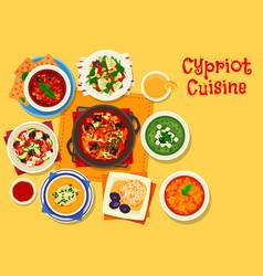 Cypriot cuisine icon for greek food menu design vector