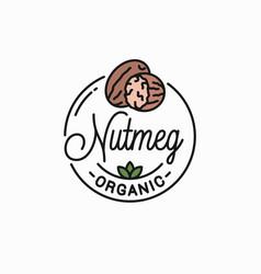 nutmeg nut logo round linear on white vector image