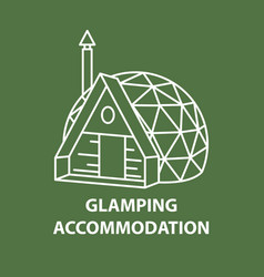 dome house accomodation vector image