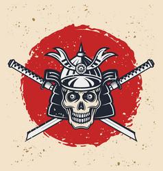 samurai skull and swords retro vector image
