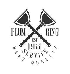 best plumbing repair and renovation service black vector image vector image
