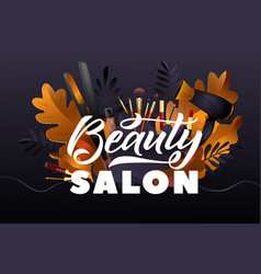 Beauty salon colorful makeup and hair style vector