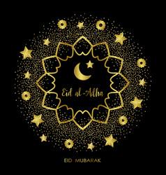 Eid al adha luxury golden holiday template vector