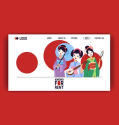 Geisha web page japanese beautiful young vector