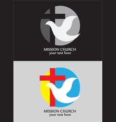 Mission church logo vector image