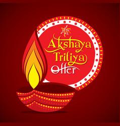 akshaya tritiya festival offer template vector image