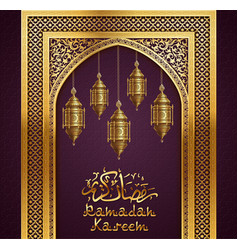 Background with arch and arabic lanterns vector