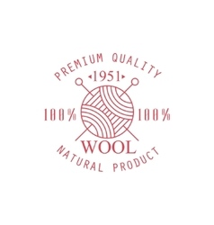 Premium Quality Wool Product Logo Design vector image