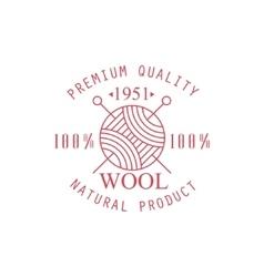 Premium Quality Wool Product Logo Design vector