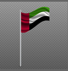 United arab emirates waving flag on metal pole vector