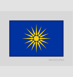Vergina sun macedonian flag unofficial vector