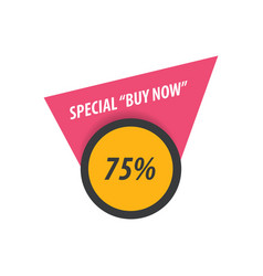 buy now label design pink yellow black vector image