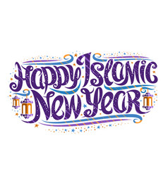 greeting card for islamic new year vector image
