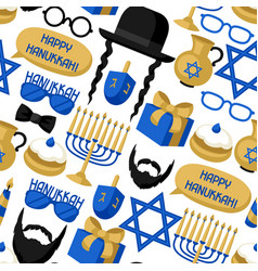 happy hanukkah seamless pattern with photo booth vector image