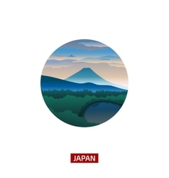 Japanese landscape with mountain Fuji Discover vector
