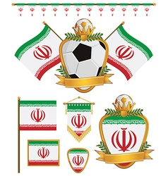 iran flags vector image