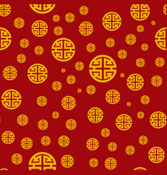pattern 18 0095 vector image