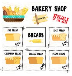 bakery flyer discount cards sale online ticket vector image