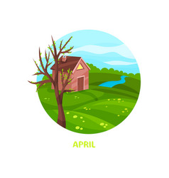 flat icon of nature landscape with small vector image