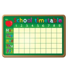School timetable theme image 2 vector