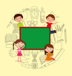 kids playing cartoon vector image
