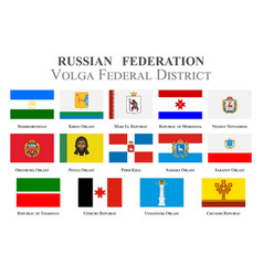 Set flags in state coat arms the vector