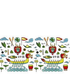 Dragon boat festival doodle seamless border vector