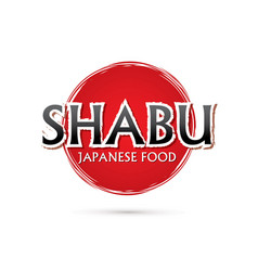 Shabu font design vector