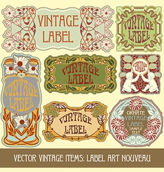 vintage items vector image vector image