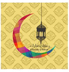 colorful cresent moon ramadan kareem pattern vector image
