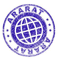 Grunge textured ararat stamp seal vector