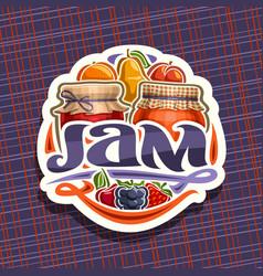 logo for fruit jam vector image