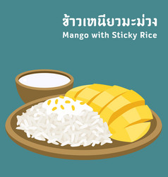 Thai food vector