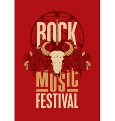 poster for festival rock music vector image vector image
