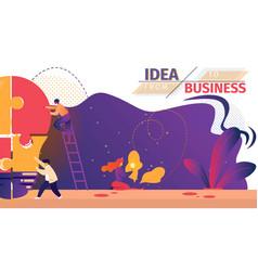 businesspeople teamwork process set up lightbulb vector image