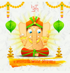 Lord Ganesha made of paper for Ganesh Chaturthi vector