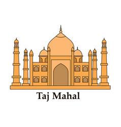 Taj mahal culture architecture vector