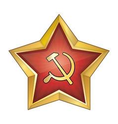 Communist Red Star vector image