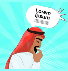Arab business man thinking or pondering over retro vector